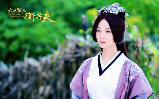 《卫子夫》王珞丹:韩寒和林峰都不是我喜欢的