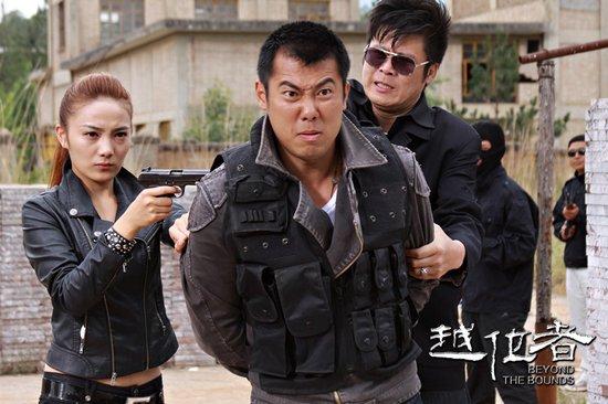 电影《越位者》16日公映 动作枪战堪比《逆战》
