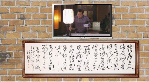 中国艺术在英法:书法与音乐同行