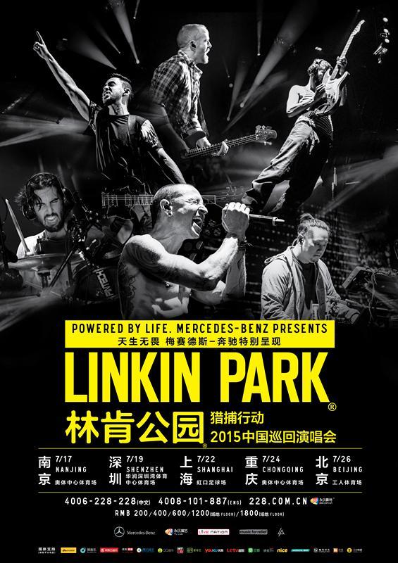 Linkin Park巡回演唱会进入倒计时阶段 分享摇滚记忆