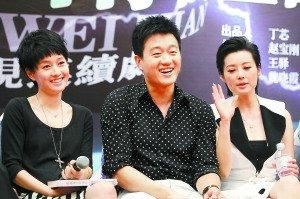 赵宝刚《婚姻保卫战》下周开播 明星晒婚姻保鲜