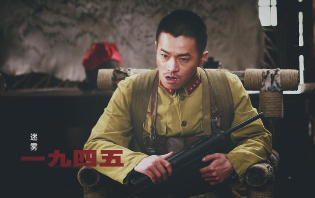 电视剧《迷雾1945》演员侯茗皓首演日本军官