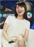 袁泉开心大笑