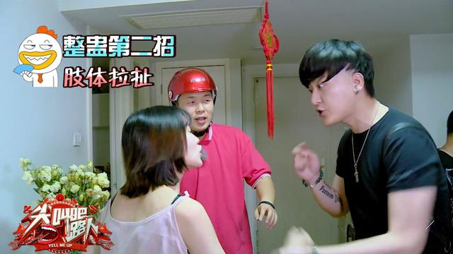 《尖叫3》全新升级  杜海涛送外卖BEJ48赠宅男福利