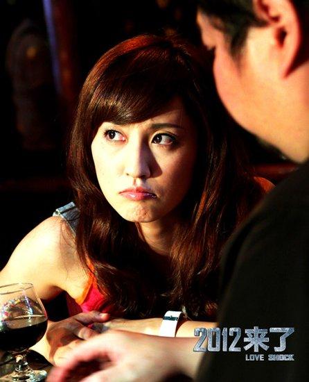 田中千绘戏路多变 《2012来了》尝试抓狂演技