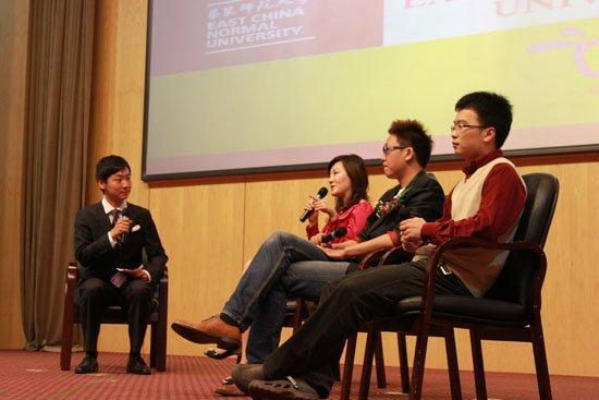 第四届上海大学生电视节开幕 湖卫成大学生最爱