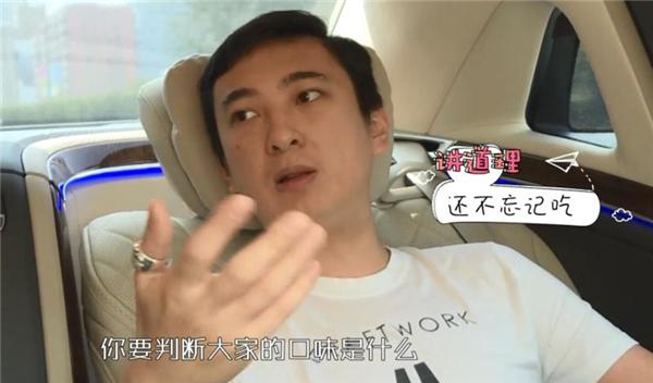 王健林王思聪上真人秀_亚洲最有钱父子画风不同