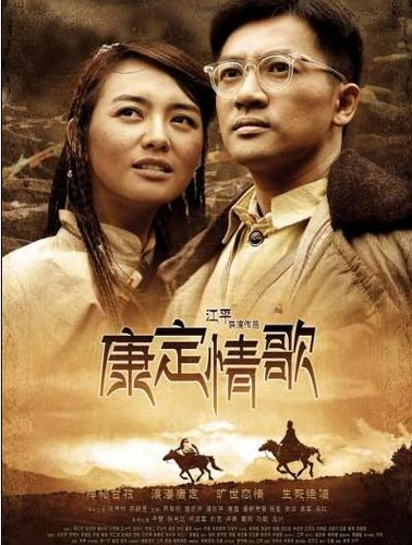 kangding chat Flights from kangding (china): prices on flights kangding, kangding flight reservations, ticket sales at prices kangding flights online chat online chat.