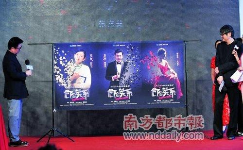 网站影视争先公布计划郭在容再续中韩合能看的最新电影电影有哪些图片