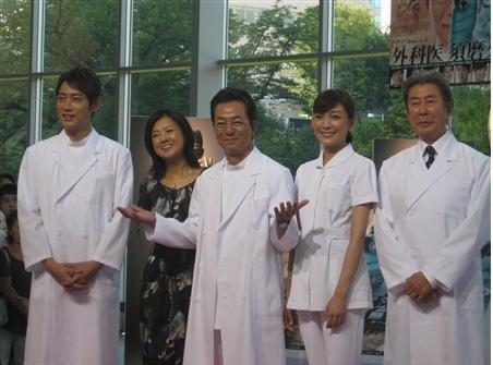 水谷丰特别日剧出演天才医生 笑称自己能做手术
