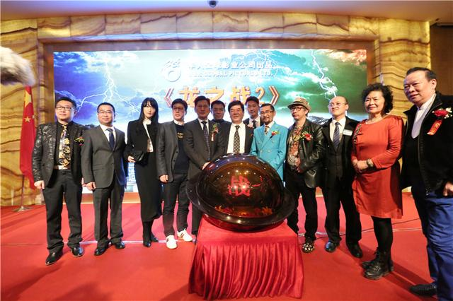 中国首部科幻大片《龙之战2》来了!