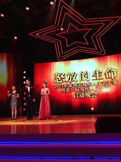 《星光大道》冠军杨光、刘赛齐聚残疾人文化节