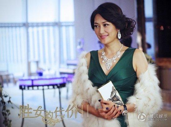 孟广美嫁20亿身家富商 上节目细数7任男友