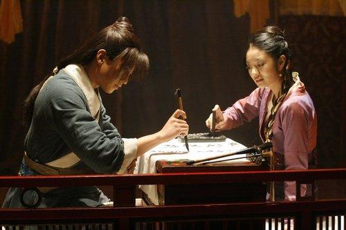 BTV影视《倚天》高潮迭起 邓超安以轩密室谈情