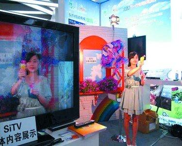 上海电视节展示3D电视 或将引入普通百姓家