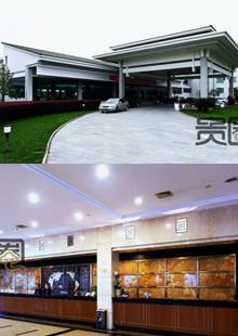 贵宾楼是横店最豪华的酒店