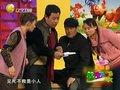 视频:赵本山及弟子小品《出名》