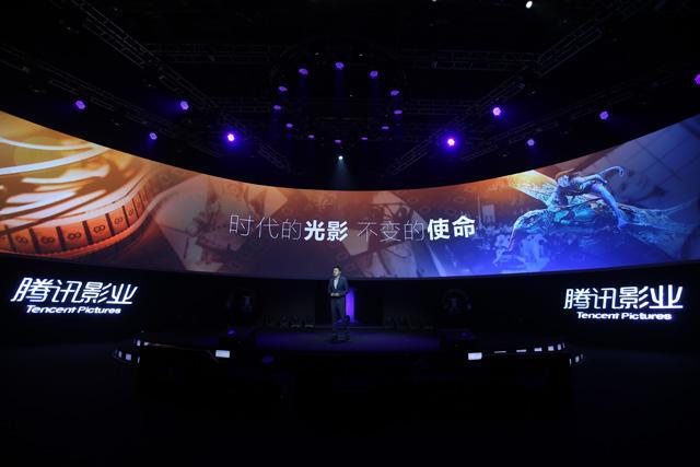 腾讯影业CEO程武:互联网开始为电影打工