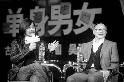 杜琪峰韦家辉北大谈香港影事 称周星驰难合作