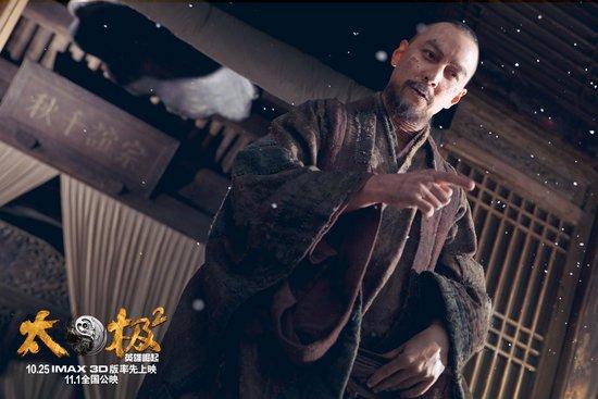 吴彦祖《太极2》变世外高僧 对戏谢贤功夫最高