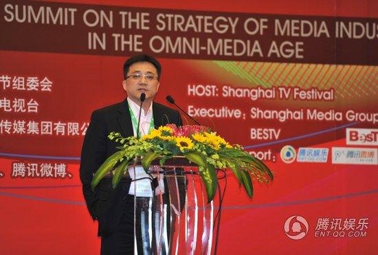 白玉兰论坛:全媒体时代媒体产业战略高峰对话