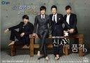 韩剧《绅士的品格》将登录日本 10月正式开播