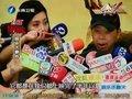 视频:冯小刚、徐帆《唐山大地震》台北首映