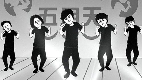"""五月天""""挑战""""广场舞"""