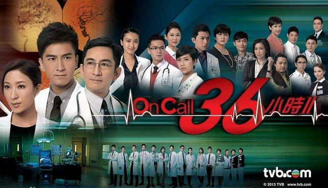 On Call 36小时2全集迅雷下载[TVB2013新剧]