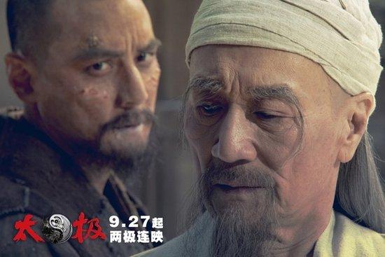 《太极2》曝巅峰对决片段:功夫戏赶超《叶问》