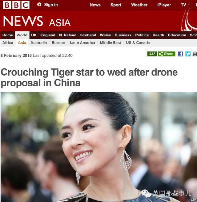盘点各国媒体对汪峰求婚报道无人机成头条主角
