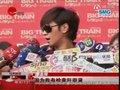 视频:罗志祥体检力证没性病 否认传染杨丞琳