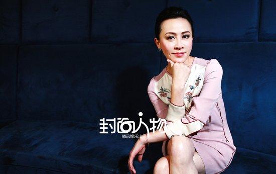 《封面人物》刘嘉玲:梁朝伟和周迅只是好友