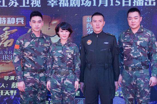 特种兵强势回归 《霹雳火》江苏掀开年大戏热潮