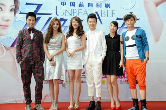 《无懈可击》将登浙江卫视 主创首映礼上大爆料