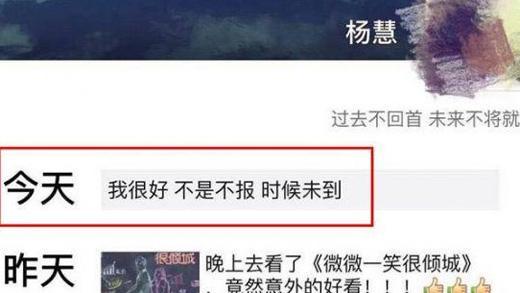宋�蠢掀叛罨墼�称因果有时报 今日删朋友圈文字