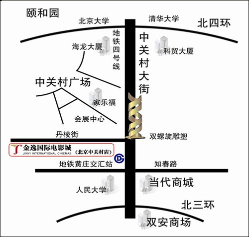 北京金逸电影城(中关村店)地理位置及乘车路线