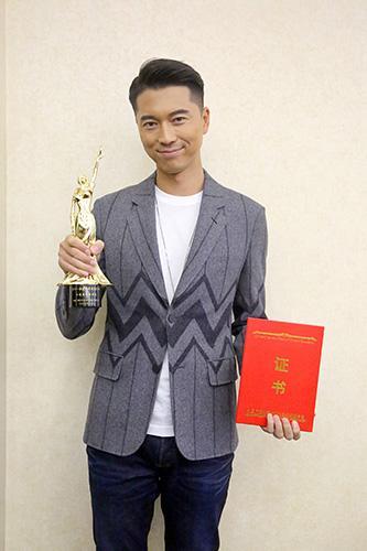 准爸爸王雷双喜临门 蝉联十佳电视剧演员荣誉