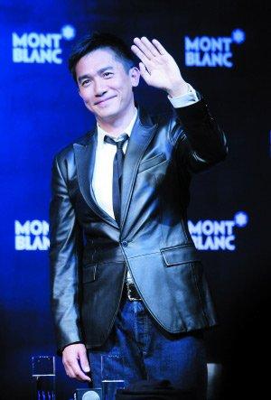 香港电影节新片惹人眼 梁朝伟周冬雨备受期待