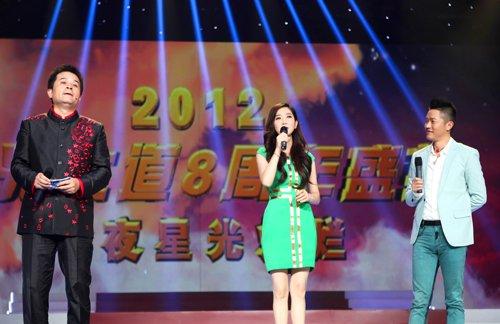 《星光大道》8周年庆典 凤凰传奇压轴送祝福