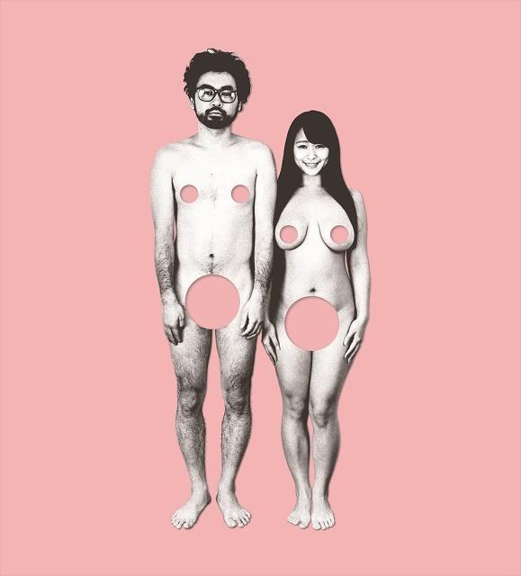 情色青春片《变态》首发宣传图 探讨本能与变态