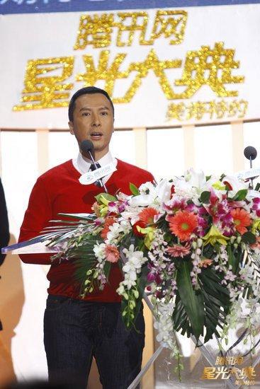 东方卫视2月6日18:30播出腾讯网星光大典颁奖礼