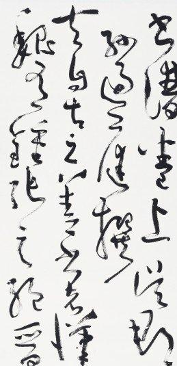 歌曲《蝴蝶红》曲谱-不仅如此,如果将音乐气质有别的不同书体与中国最早的诗歌总集《诗