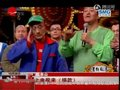 """视频:赵本山做出承诺 明年起""""裸捐""""演出费"""