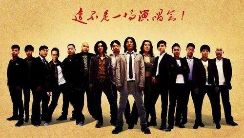 """谈中国摇滚乐 就谈""""光辉岁月""""世界巡演"""