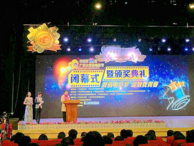 第十二届广州大影节落幕 《重返20岁》最受欢迎