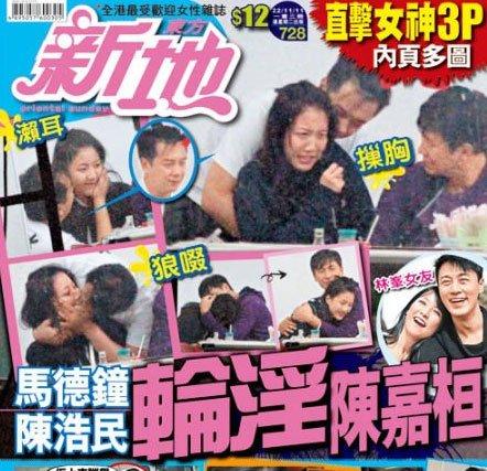 武术美女连遭两男星袭胸强吻 回港见律师报警