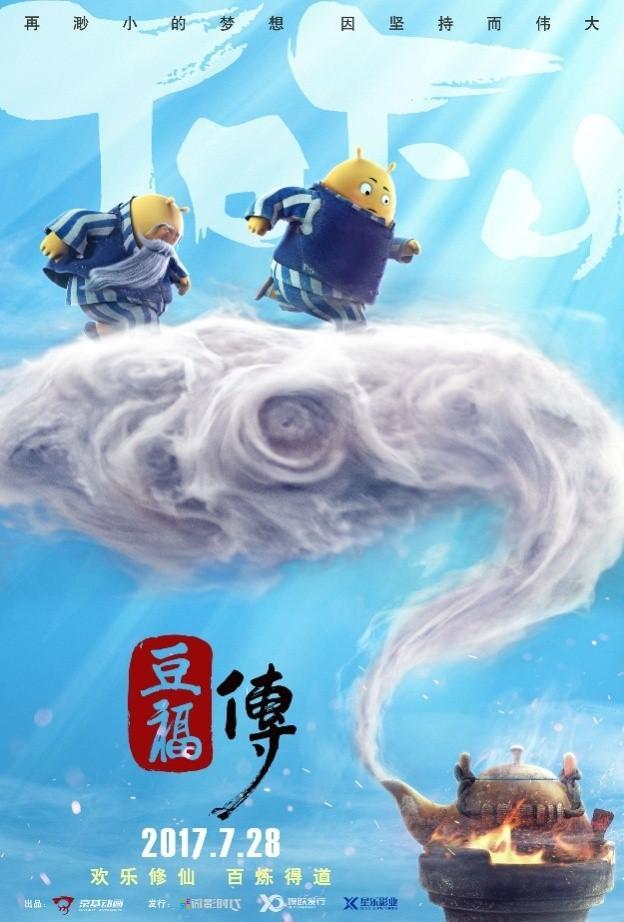 中国风扛把子再携手 王力宏方文山以心《听爱》