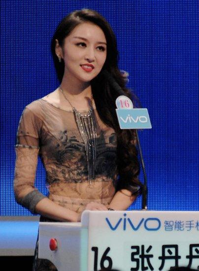 《非诚》张丹丹致青春:青春是道明媚的伤