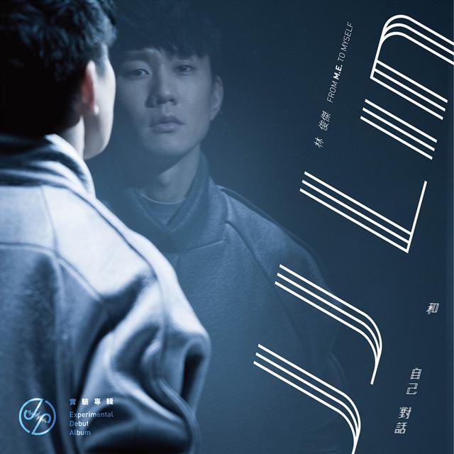 林俊杰新专辑称霸 空降五大唱片年终冠军